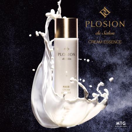 fb_plosion_cream_product