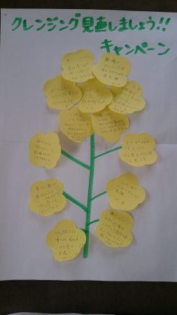 菜の花DSC_1292