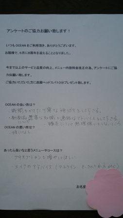 DSC_1820