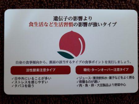 20171113_121907